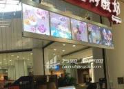 南京商厦四楼饮品店转让