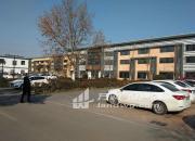 (出租)商务产业园1000平方可分割 赠免费停车位 通仓