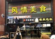 江宁-东山 万达广场金街