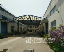 (出租) 湖熟工业园出租独门独院单层砖混结构厂房1300平米