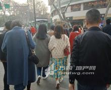 (出租) 秦淮周边 明瓦廊 临街旺铺 市口好 人气旺