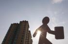 郑州人才公寓新政:租金不高于同区域住房市场租金70%