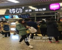 (转让) 栖霞仙林南大地铁站商铺奶茶店生意转让