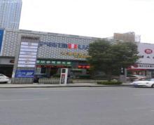 (出租) 万达广场临街商铺