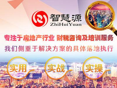 http://t.landwg.com/topic/zhihuiyuan.html