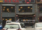 建邺区  黄山路与富春江东街交叉口500m²商铺