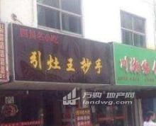 江宁-胜太路 同曦假日百货商业街