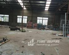 (出租) 禄口马塘单层钢结构厂房400平米办住300平米出租