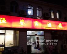 (转让) 宿豫/宿城商业街商铺生意转让