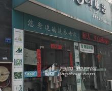 【第一次拍卖】南京市下关区幕府西路13号7室房地产