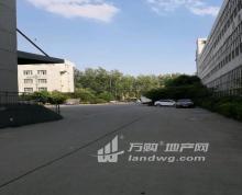(出租) 板桥 三鸿路9号 仓库 200平方平米