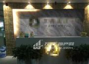 新街口 珠江路 地铁口 长发科技大厦 豪装 有家具