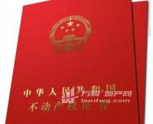 南京100亩国有指标用地出售