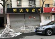淳溪镇康乐路88号临街商铺出租