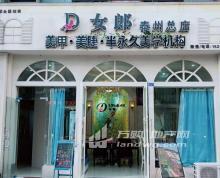 (出租) 城中 万达金街 商业街商铺 70平米