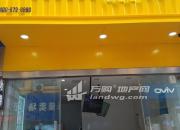 江宁区  龙眠大道义乌小商品青年广场32m²商铺