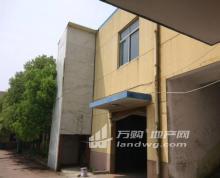 (出租) 江宁汤山上峰工业园独门独院2000平方。