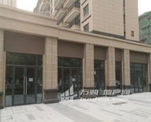 仙林湖小区门口商铺53(180可合租)平出租无转让费
