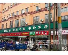 澳林广场浦珠北路135号苏香菜场