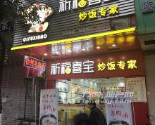 秦淮区 西方巷洪武路68m²商铺