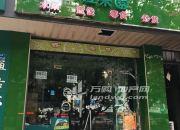 秦淮区  仙鹤街升州路38m²商铺