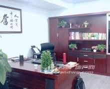 新城科技园 君泰国际全套家具 豪华装修性价比超高