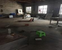 (出租) 长浦 厂房 200平米
