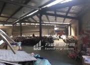 (出租)板桥 厂房位于板桥红太阳一公里 厂房 500平米