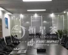 物业直租 河定桥胜太路地铁口 精装*平层 环境优