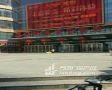 浦口-桥北 苏宁天润百货