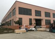 (出租)桥林工业园 标准厂房 带大面积办公 场地开阔