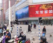 (出租) 珠江路麦当劳旁烫金旺铺转让,门宽3米客流量超大