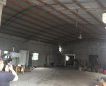 (出租) 机场路沙北加油站南边 厂房 900平米