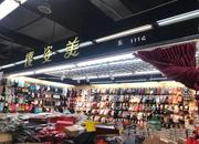 南京市金桥市场东一楼旺铺转让
