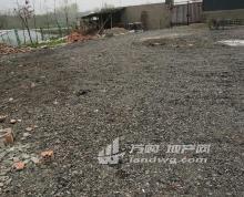 (出租) 板桥 金牛大队 土地 3000平米