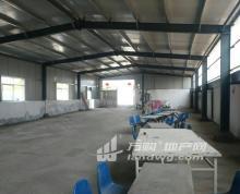 (出租) 湖熟337省道出租独门独院单层钢结构厂房450平米