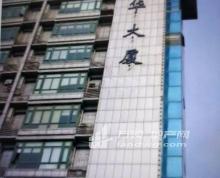 (出租)泛华大厦 写字楼 128平米