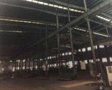 (出租) 大港钢结构厂房2700平层高12米
