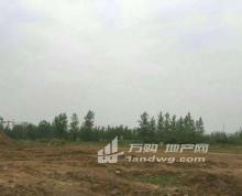 南京溧水开发区一手工业土地300亩,可分割50亩出售