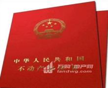 南京经济开发区30亩工业用地招商