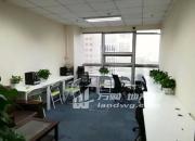 (出租)新街口双地铁南京中心旁全新装修办公家具全留业态不限