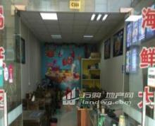江宁-东山 江宁区金宝美食街