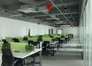 软件大道新华汇精装修216平586平900平配套全