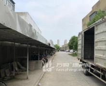 (出租) 秣陵工业园1100平标准厂房,层高11米