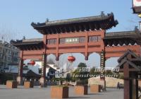 秦淮区清水塘节制闸2017G59地块初判报告