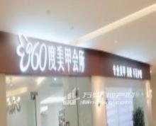 建邺-奥体 金润国际广场