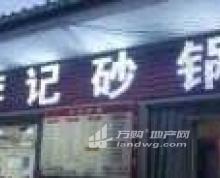 (转让) 开元路美食一条街 餐饮美食 商业街商铺