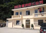 (出租) 出租新县城曹家坪社区私房一套