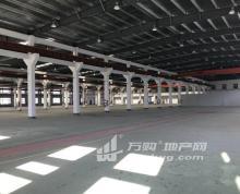 (出租) 南京高淳区高速近高速路口7000平米厂房出租