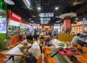 (出租) 新春特惠!夫子庙地区三山街地铁口美食广场精装旺铺!